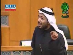 Fayçal Eldwisan, député Koweïtien attaque la chaine de télévision EL Jazeera