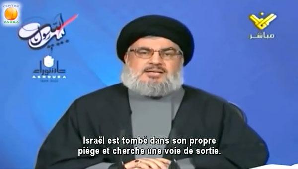 Résistance… Israël disparaîtra ! [Vidéo]