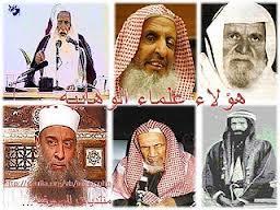 La secte de l'Etat saoudien et ses Dérives – Le wahhabisme, la fabrique du terrorisme (+ video)