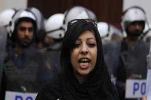 Bahreïn : Zainab al-Khawaja, condamnée à trois mois de prison