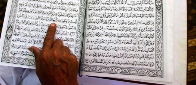 La liberté, une finalité suprême de la législation musulmane
