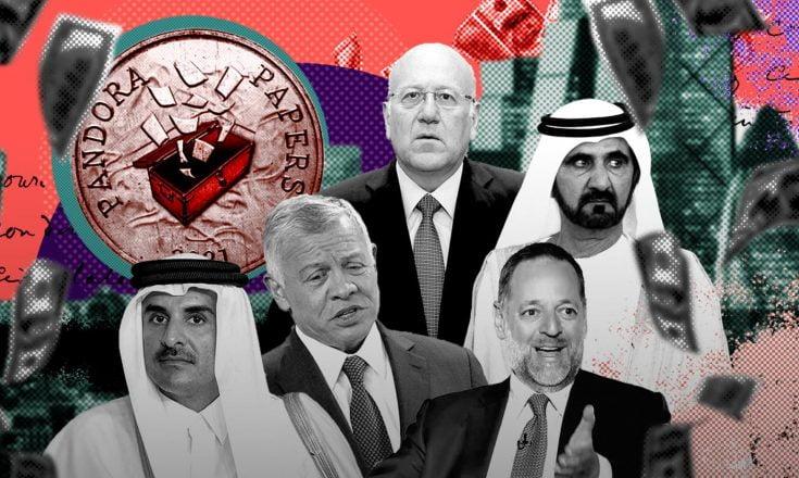 Plusieurs chefs d'État, premiers ministres et monarques du Moyen-Orient et d'Afrique du Nord sont impliqués dans les fuites des Pandora Papers
